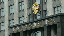 Rusya: Herkes ajan olabilir