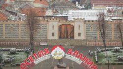 Kuzey Osetya'da Komünistlerin seçimlerde değişim talebi reddedildi