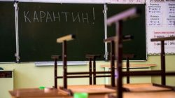 Abhazya'da koronavirüsten korunma önlemleri artırıldı