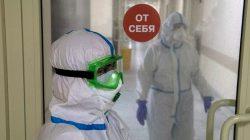 Karaçay Çerkes Sağlık Bakanlığı: Virüs nedeniyle vefat sayısı 100'ü aştı