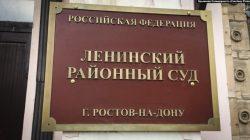 Vladikavkaz'da korona eylemine katılanlara ceza yağdı