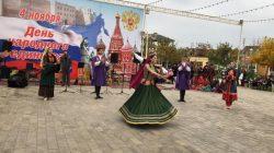 Dağıstan'da uluslararası festival