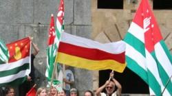 Abhazya ve Güney Osetya bağımsızlığı kutladı
