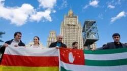 Slutski: Abhazya ve Güney Osetya'ya AKPM çalışmalarına katılabilmeli