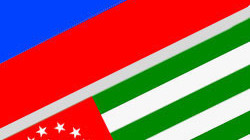 Gürcistan'dan Abhazya ve Rusya'nın ortak askeri planlarına tepki