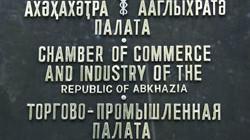 Abhazya ile Vietnam arasında ticaret anlaşması