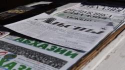 Abhazya'da basın günü kutlanıyor