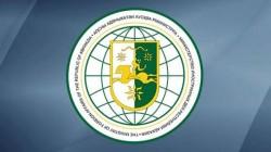 Abhazya Dışişleri Bakanlığı Arapça yayına başladı