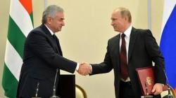 RF Federasyonu Konseyi Abhazya ile işbirliği anlaşmasını onayladı
