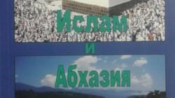 İslam ve Abhazya