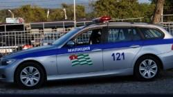 Abhazya Milli Birlik Forumundan suçla mücadeleye destek