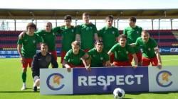 Abhazya ve Güney Osetya Tanınmayan Milli Takımlar Avrupa Futbol Şampiyonasına katılıyor