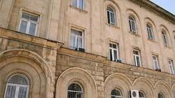Eski vekillerden Abhazya parlamentosuna çağrı