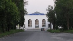 Sohum havaalanı inşaatı için ilk imzalar atıldı
