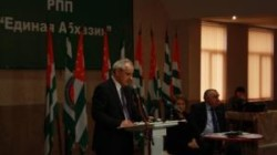 Birleşik Abhazya Partisi son gelişmeler üzerine bildiri yayınladı