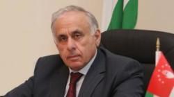 Abhazya Sanayi ve Ticaret Odası İstanbul'u ziyaret etti