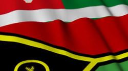 Saakaşvili: Vanuatu Abhazya'yı tanıma kararını geri çekti