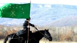 Nalçik'te Çerkes Bayrağı Günü kutlandı