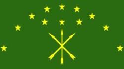 Adıgey'de girişimci hakları yetkili birimi kuruldu