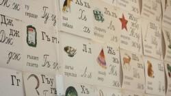 Tiflis Çerkes Kültür Merkezinden Çerkesçe-Gürcüce sözlük