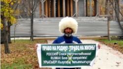 Maykop Belediyesi aleyhindeki şikayet kabul edilmedi