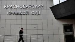 Abinsk şehrinde Yehova Şahitleri örgütü tasfiye edildi