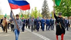 Maykop'ta Çerkes Bayrağı Günü