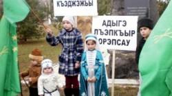 Adıgey'de Suriyeli Çerkeslere yardım kampanyası devam ediyor
