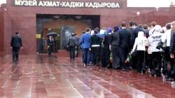 Çeçenya'da ikinci Ahmed Kadirov müzesi açıldı .