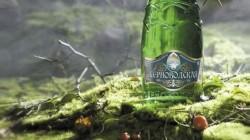 Çeçen mineralli suları Ukrayna'da
