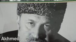 Marsho Dergisi Şubat sayısı çıktı