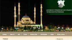 Çeçenya Din İdaresi ile Kuveyt arasında işbirliği