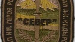 Çeçenya'da bir asker öldürüldü, üç asker yaralandı