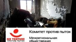 İşkence Karşıtı Komite: Çeçenya'yı terk etmeyeceğiz