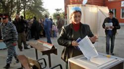Çeçenya'da parlamento seçimleri 8 Eylül'de yapılacak