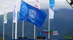 Veduçi kayak merkezi anlaşması imzalandı