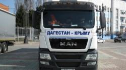 Dağıstan'dan Kırım'a insani yardım