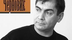 Kamalov cinayetinin ardından üç yıl geçti…