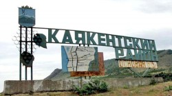 Kayakent'te yeni bir anaokulu açıldı