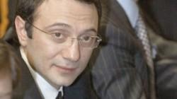 İnterpol Kerimov hakkında kırmızı bülten çıkarıldığı iddialarını yalanladı