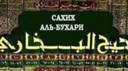 Rusya'da Sahih-i Buhari yasaklandı