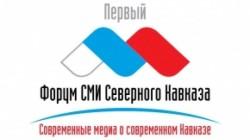 Kafkasyalı gazeteciler en iyileri seçecek
