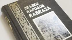 Çocuklar Kafkasya Halk Masallarıyla büyüyecek