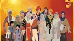 """Son Peygamber Muhammed"" animasyonu İnguşça'da"