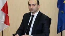Gürcistan'a yeni baş savcı