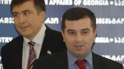 Gürcistan devlet başkanlığı seçimlerine 23 aday katılıyor