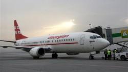 Gürcistan Havayolları Kutaysi-Moskova seferlerine başlıyor
