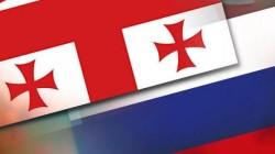 Putin'in jestine Gürcistan'dan karşılık geldi