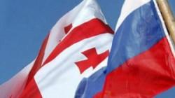 Rusya Gürcistan görüşmeleri çıkmazda
