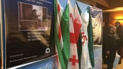 Moskova ve Tiflis'te 23 Şubat Vaynah Sürgünü anıldı